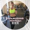фото на странице Дарья Сергеенко