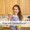 реклама у блоггера Tonya.pp