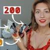 реклама на блоге shev_elena