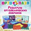 заказать рекламу у блоггера Юлия Domasmamoy