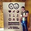 реклама на блоге Павел Савенков