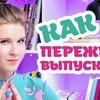 заказать рекламу у блоггера nastyarubik