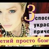 реклама на блоге grimyana