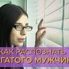реклама в блоге zaebaba_