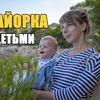 заказать рекламу у блоггера andrei_mazulnitsyn