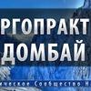 реклама в блоге ruslan_gabets