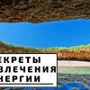 реклама на блоге vicisaeva
