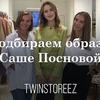 разместить рекламу в блоге Ирина Голомаздина