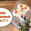 фото на странице gribova_olesya