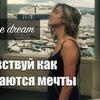 реклама в блоге lazylady_official