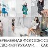 новое фото vk_nika