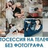 реклама на блоге vk_nika