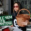 реклама в блоге yanafisti
