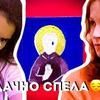 реклама в блоге _operina_