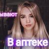 фотография vika_moseevskix