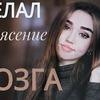 лучшие фото vika_moseevskix