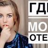 реклама у блоггера alena.pogrebnyak