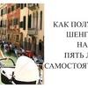 фотография diana_golik