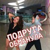 фото на странице Александра Черемисинова