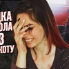 заказать рекламу у блоггера pretty_btch