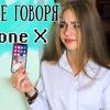 реклама в блоге Янина Коваль