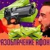 заказать рекламу у блоггера gusein.gasanov