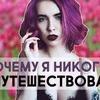 разместить рекламу в блоге Юлия Реш