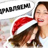 реклама у блоггера ellena_galant_girl