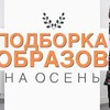 реклама на блоге vostrikova_k
