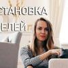 новое фото tanya_rybakova