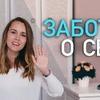 реклама в блоге tanya_rybakova