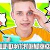 реклама на блоге markmakarovv
