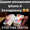 лучшие фото Валерия Манькова