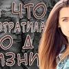 фотография moshamakeeva