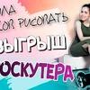 новое фото moshamakeeva