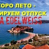 заказать рекламу у блоггера ssimonov100