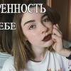 реклама в блоге __kosman__