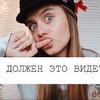 разместить рекламу в блоге svetlana__alexx