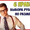 заказать рекламу у блоггера sasha_crazy