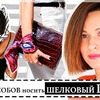 реклама в блоге ellena_galant_girl