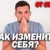 заказать рекламу у блоггера pavelbagryancev
