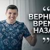разместить рекламу в блоге pavelbagryancev