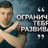 реклама на блоге pavelbagryancev