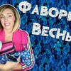 реклама на блоге svetlogradskaya