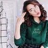 реклама у блоггера Ирина Дрим