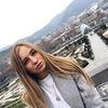 реклама в блоге Лена Кудрявцева