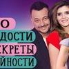 заказать рекламу у блогера monstrikirka