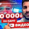 разместить рекламу в блоге guramguramovich
