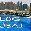 реклама на блоге maribuhma