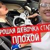 реклама в блоге klavacoca